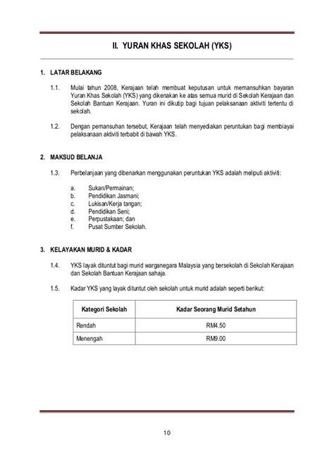 contoh surat rasmi permohonan elaun surat 31