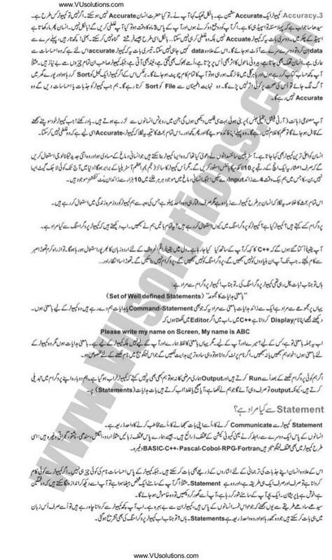 xml tutorial in urdu pdf download c book in urdu easy tutorial download pdf
