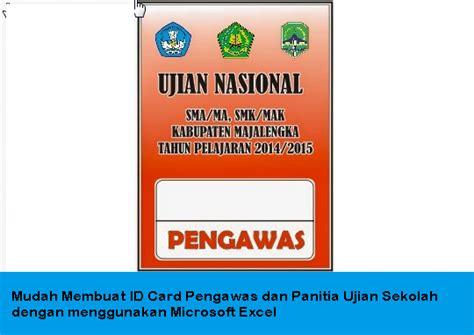 membuat id card menggunakan ms word membuat id card pengawas dan panitia ujian sekolah dengan