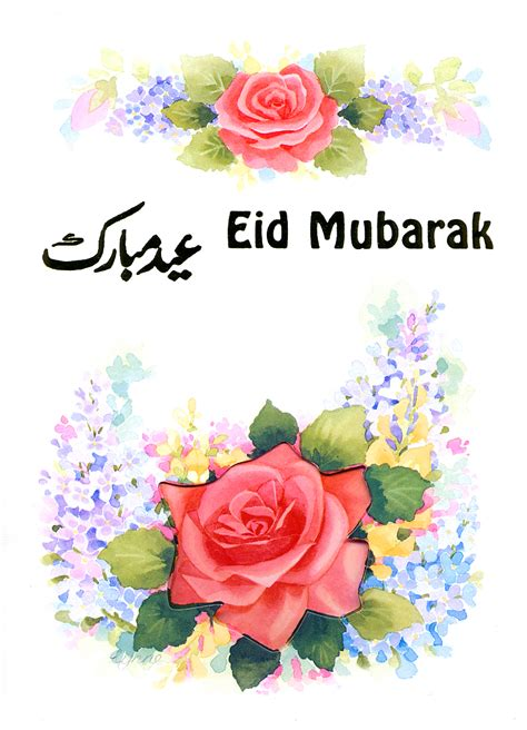 eid cards cool wallpapers eid cards