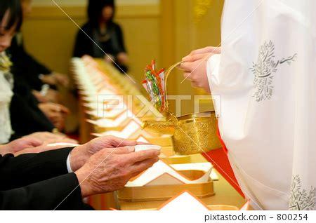 Wedding Ceremony Nuptials by Sacred Sake Shinto Wedding Ceremony Nuptials Stock