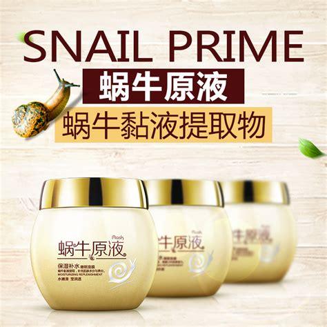 Krim Wajah Snail White bioaqua serum krim wajah snail anti aging 120g golden
