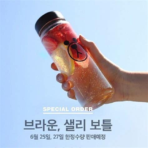 Botol Minum Line Sally 500ml botol minum plastik karakter line sally brown 500ml