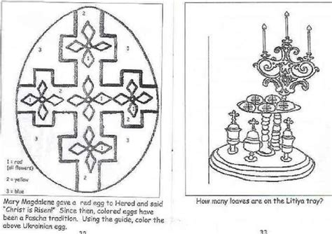 bible coloring pages for middle school 27 best icon coloring pages images on pinterest catholic