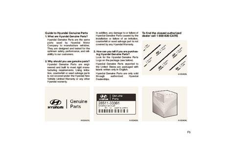 2009 Hyundai Elantra Owners Manual by 2009 Hyundai Elantra Owners Manual