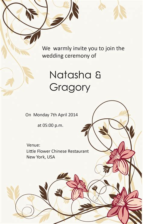 design solution free diy wedding invitation cards online