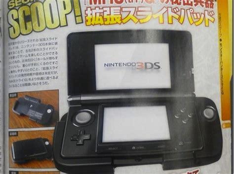 X 3ds Second nintendo 3ds quot kakuchou slide pad quot second analog adapter leaks slashgear