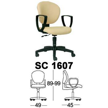 Kursi Chairman Sc 308 kursi kantor chairman type sc 1607 daftar harga