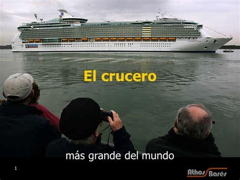 el crucero de los 8484317536 el crucero mas grande del mundo