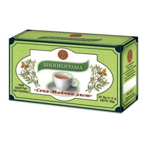 Detox Laxative Tea senna tea product colon cleansing laxative detox