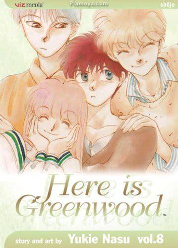 Here Is Greenwoon 5 here is greenwood vol 8 here is greenwood anime items plamoya