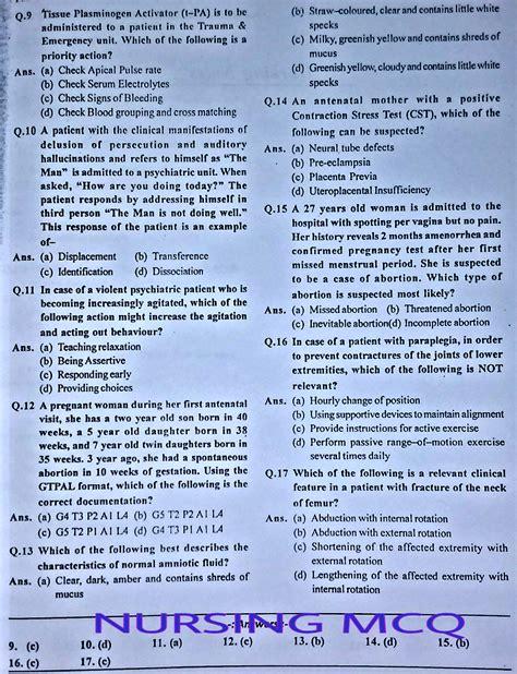 paper pattern of aiims latest staff nurse recruitment staff nurse papers exam