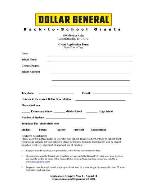 dollar general job application allnight101116 com