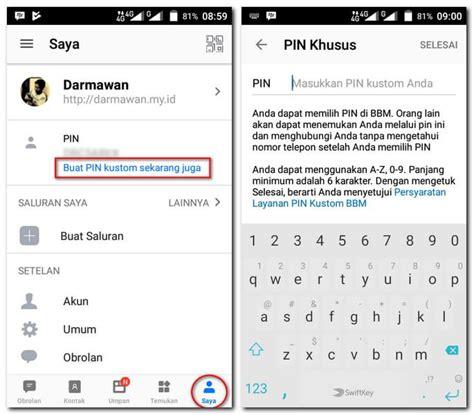 membuat qr code pin bbm cara membuat pin custom bbm secara gratis darmawan blog