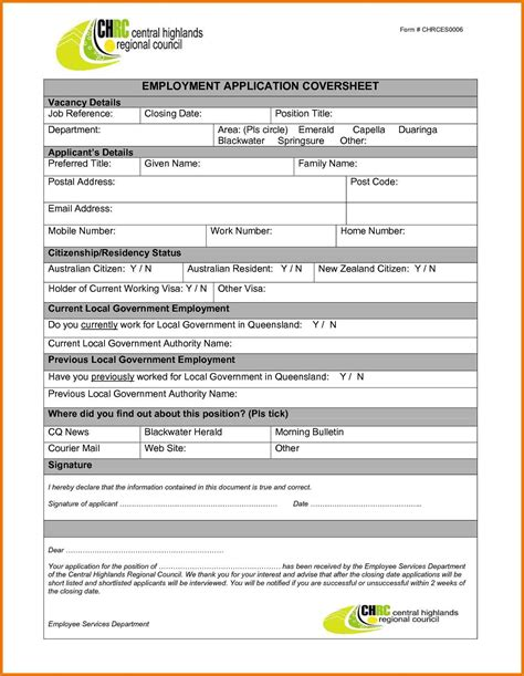 Form Template Word Medical Form Templates Form Template Word