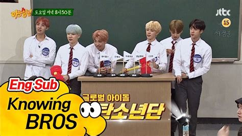 dramafire knowing brother ep 94 eng sub knowing bros ep 94 the most anticipated