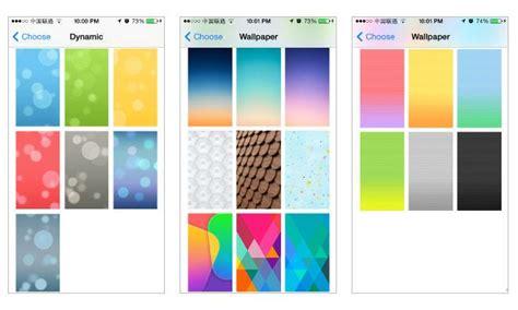 apple adds  wallpapers ringtones alert tones  ios