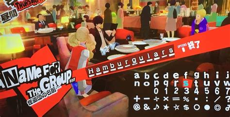 Phantom Thieves Calling Card Template by Persona 5 50 Reasons To It