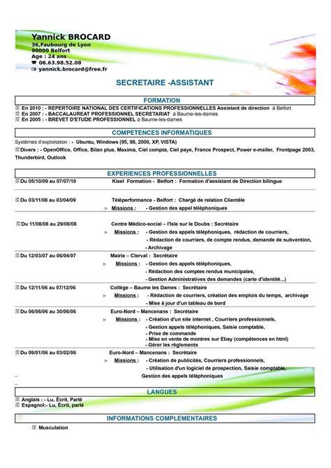 resume references sles format resume for designers sle ios developer resume sle resume