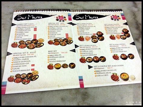 menu design korean bbq restaurant cake ideas and designs
