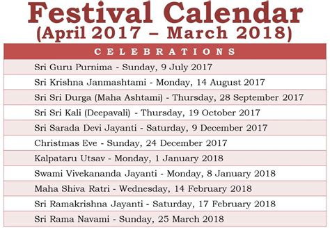 Festival Calendar 2018 Root 2017 Calendar Printable For Free India Usa Uk