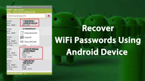 how to find wifi password android how to recover wifi passwords using android device 3 methods freemium world