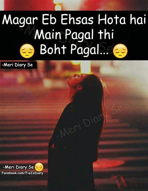 meri dairy se romantic images 1000 images about sad n shayari on check out 1000 images