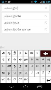 tamil typing software full version free download download tamil keyboard on pc choilieng com