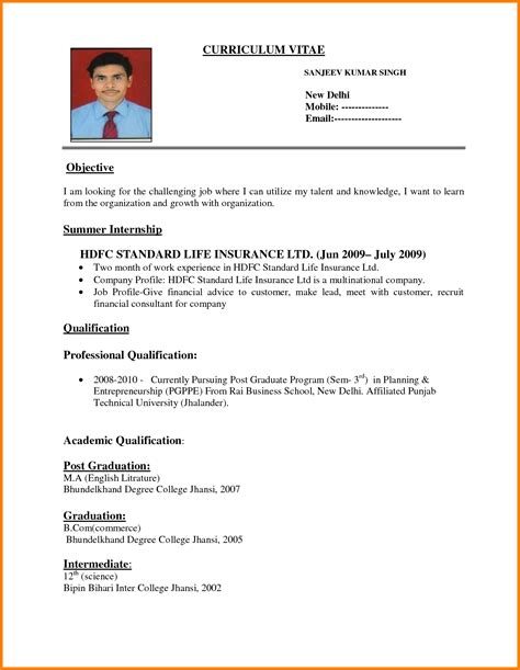 Resume Simple Sle Format 7 Resume Format Indian Style Inventory Count Sheet