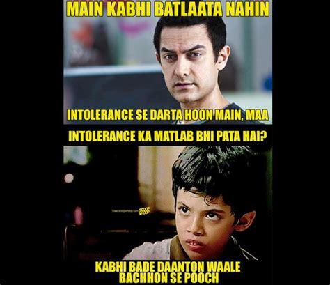 Khan Meme - 16 aamir khan meme that will make your day news share