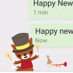 new year 2015 emoji celebrate 2015 with your loved ones using s new