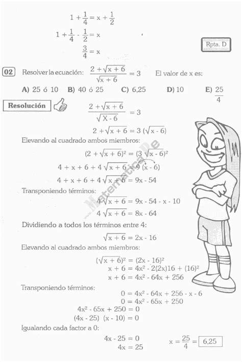 inecuaciones para primer grado primaria ecuaciones de primer grado ejercicios resueltos segundo de