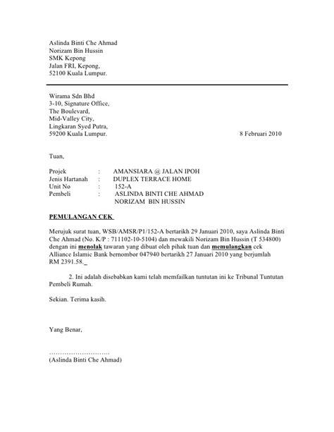 contoh surat rasmi pemulangan wang contoh u