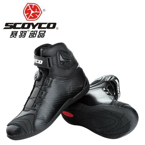 Sepatu Boot Motocross buy grosir dirt bike sepatu from china dirt bike