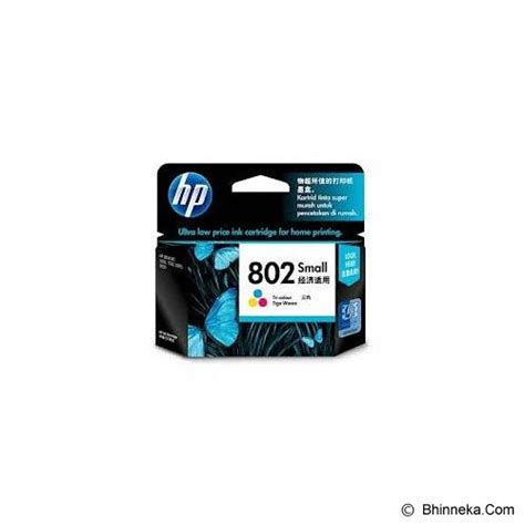 Tinta Printer Hp 802 Small Jual Hp Small Tri Color Ink Cartridge 802 Ch562zz Murah