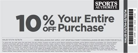 printable job application for sports authority sports authority 10 off printable coupon valid til 12 15