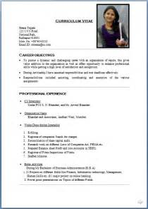Resume Bio Example Sample Of A Bio Data