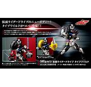 SH Figuarts Kamen Rider Drive Type Wild &amp Technique
