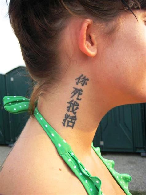 womens neck tattoo designs 10 awesome neck tattoos for flawssy