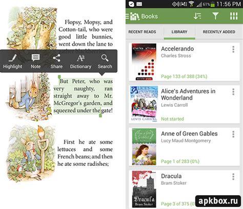 aldiko book reader apk aldiko book reader скачать на андроид apkbox