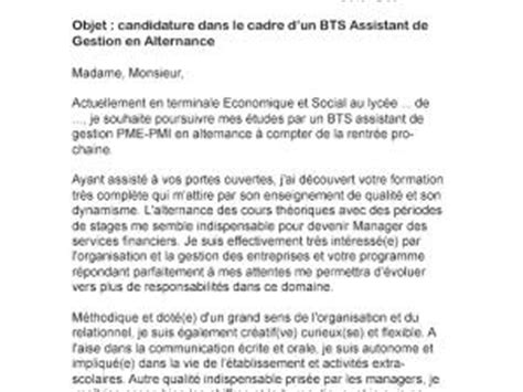 Lettre De Motivation Ecole Bts Assurance Lettre De Motivation Bts Assurance Alternance Par Lettreutile