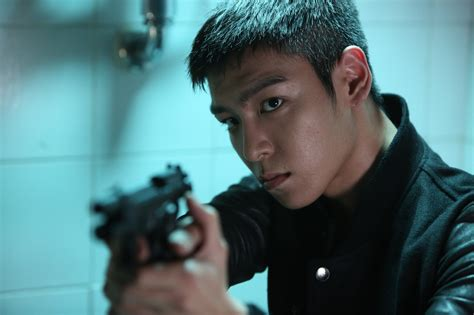 film giant korean t o p s film the commitment to have u s premiere
