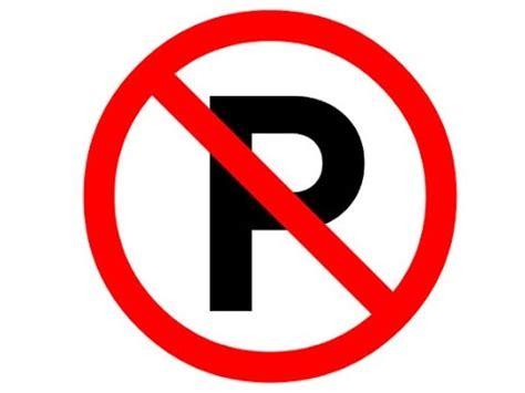 park etmek yasaktir tabelasi nasil yapilir youtube