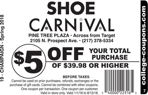 shoes coupon sneaker coupons 28 images shoe carnival coupon april