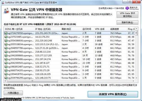 vpn gate apk vpn gate gratis hooking up a xbox 360