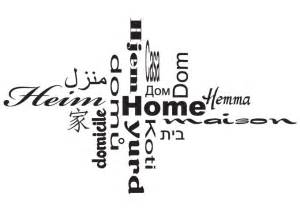 Other Words For Home Decor Home Multicultural Words Wall Decal Great Vinyl Decor