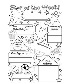 printable star of the week form star of the week beginning of school freebie change it up
