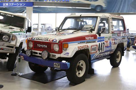 Tamiya Series Toyota Land Cruiser 90 Dakkar tamiya land cruiser ih8mud forum