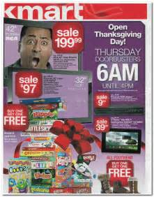 kmart pre thanksgiving sale kmart pre black friday 2012 toy book ads revealed early