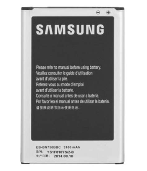 Hippo Battery For Samsung Note 3 Neo N750 3850 Mah samsung battery for samsung galaxy note 3 neo n750 batteries at low prices snapdeal india